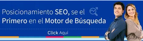 Contrata posicionamientos seo y conviértete en el primero de las búsquedas de Google